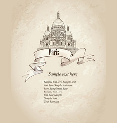 paris city landmark background basilica of the vector image