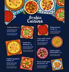 Arabic cuisine restaurant menu cover vector