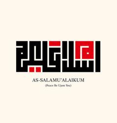 Kufi calligraphy assalamualaikum vector