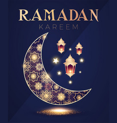 tamadan kareem greeting card with filigree shining vector image