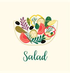 vegetable salad healthy vector image