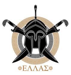 ancient hellenic helmet two crossed ancient greek vector image