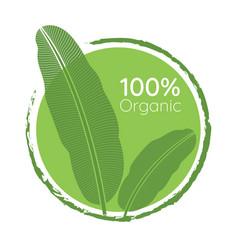 organic 100 percent natural green leaf logo vector image vector image