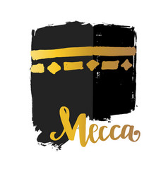 brush painted islamic symbol kaaba in mecca vector image