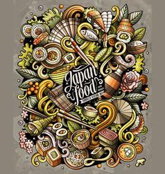 cartoon doodles japan food funny vector image