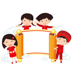 chinese children and blank paper vector image