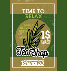 Color vintage tea shop banner vector
