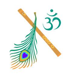 Krishna symbol vector