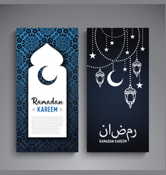 ramadan mubarak and kareem greeting card vector image