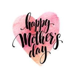 hand drawn Decorative lettering Happy Mothers vector image