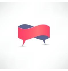 Dialogue Speech bubble vector image vector image