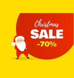 sale christmas banner vector image