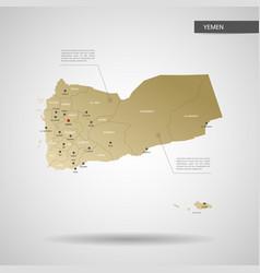 stylized yemen map vector image