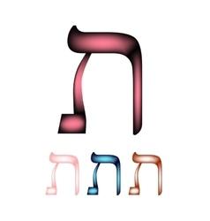 Hebrew font The Hebrew language The letter Tav vector image vector image