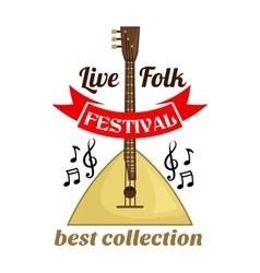 Live folk music festival emblem vector image vector image