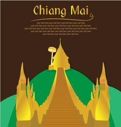 Doi Suthep Chiang Mai vector