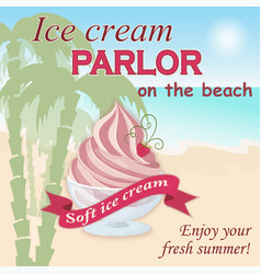 ice cream parlor on the beach vector image vector image