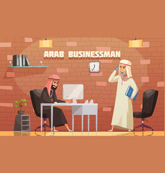 Arab businessman office cartoon vector