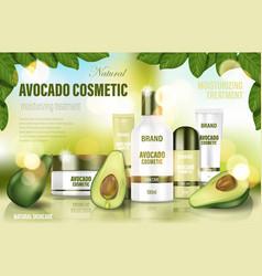 Avocado cosmetic poster ad realistic face cream vector