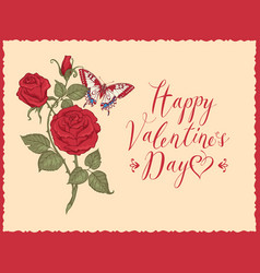 Greeting card with inscription happy valentines vector
