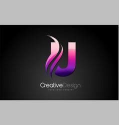 Purple violet u letter logo design brush paint vector