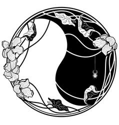 Yin yang witn apple flowers vector