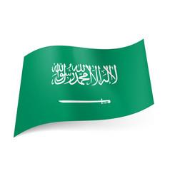 national flag of saudi arabia white inscription vector image