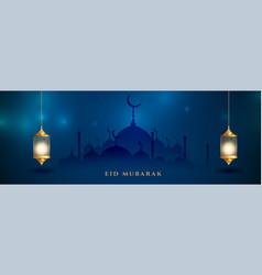 Islamic eid mubarak festival blue banner design vector