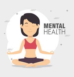 Mental health concept day vector