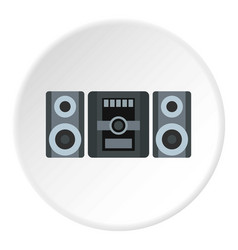 music center icon circle vector image