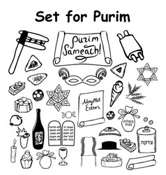 Set of graphic elements for the holiday of purim vector
