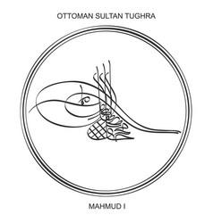 Tughra ottoman sultan mahmud first vector