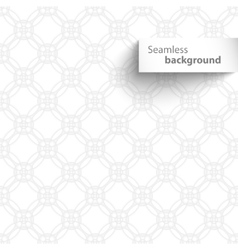 Seamless white wave geometric texture vector