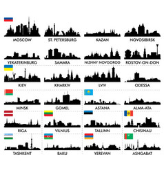 City skyline eastern and northern europe and vector