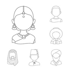 Isolated object imitator and resident icon set vector