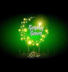 Ramadan kareem greeting card on green background vector