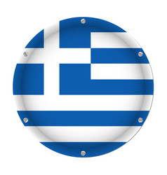 round metallic flag of greece with screws vector image