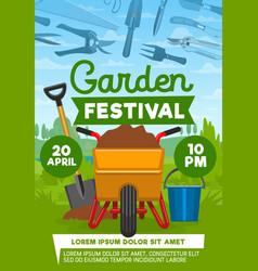 Poster of garden and farming equipment vector
