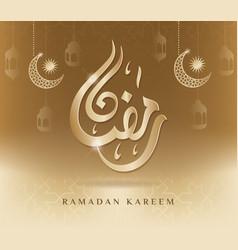 ramadan kareem greeting banner template vector image