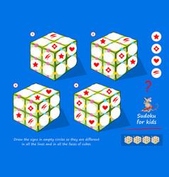 Set logic 3d sudoku puzzle games for kids draw vector