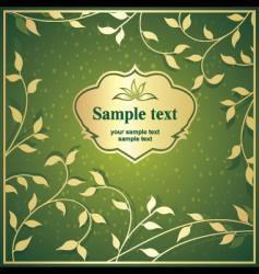 frame green vector image