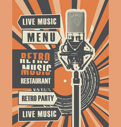restaurant menu with vinyl record and microphone vector image