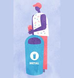 utilization metal rubbish garbage sign vector image