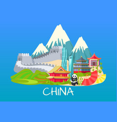 Great wall of china asian building rare panda vector