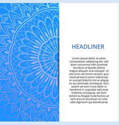 Old ramadan flyer page ornament vector