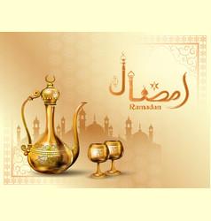 ramadan kareem generous ramadan greetings for vector image
