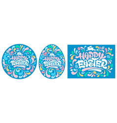 happy easter ornate designs set with calligraphy vector image