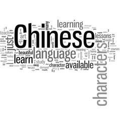 Its easy to learn chinese characters vector