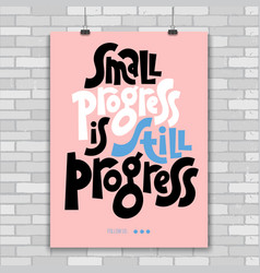 progress motivation lettering vector image
