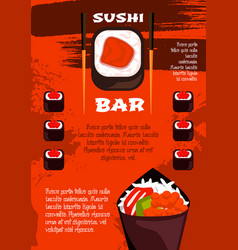 sushi bar poster template japanese cuisine design vector image vector image